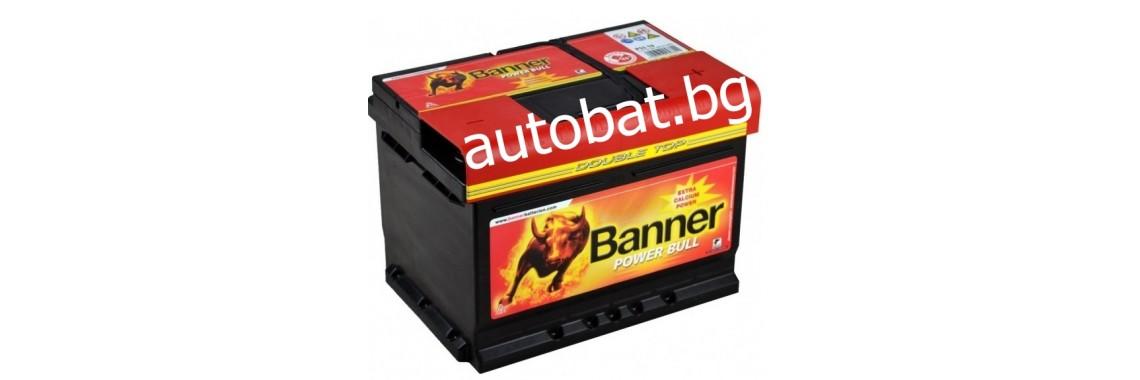 Banner 62 Ah